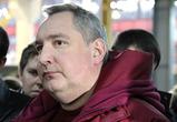 Новым воронежским губернатором может стать бывший вице-премьер Дмитрий Рогозин