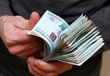 Доверчивого воронежского водителя обманул мошенник, купив его машину за 3000 руб