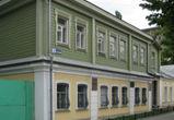 В Воронеже появится музей Бунина