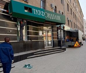 Мэрия демонтировала вывеску банка, портившую облик Воронежа