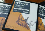 Tele2 наградила победителей «Лиги инноваций»