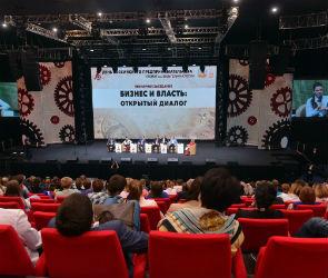 Воронежцы смогут рассказать о своих бизнес-проблемах главе региона