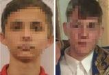 Пропавшие 15-летние подростки полторы недели жили в палатках в воронежском лесу