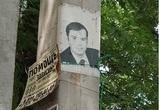 У депутата глаза «вылезли на лоб» из-за происходящего в Воронеже