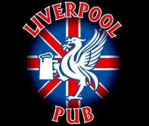 Фанат «красных» и «битлов» открыл Liverpool Pub в центре Воронежа