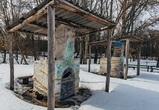 Под Воронежем сфотографировали парковку для Емели