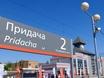 Открытие вокзала «Воронеж-Южный» 167926
