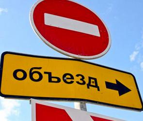 В центре Воронежа движение по переулку Здоровья  перекроют на 20 дней (схема)