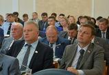 4 миллиарда рублей дотаций получит бюджет Воронежа из федерального центра