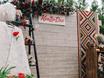 III фестиваль национальной кухни в Воронеже 168010