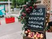 III фестиваль национальной кухни в Воронеже 168014