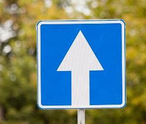 Движение на четырех центральных улицах Воронежа станет односторонним (схемы)