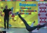 Воронежский танец, снятый 8 лет назад, покорил пользователей Сети