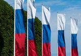 Стала известна программа мероприятий на День России-2018 в Воронеже
