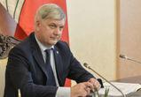 В Воронежской области может появиться региональная система сертификации
