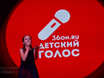 Гранд-финал 2 сезона «Детского Голоса 36on»  168663