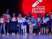 Гранд-финал 2 сезона «Детского Голоса 36on»  168698