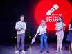 Гранд-финал 2 сезона «Детского Голоса 36on»  168716