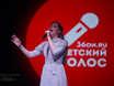 Гранд-финал 2 сезона «Детского Голоса 36on»  168781