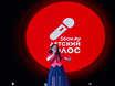 Гранд-финал 2 сезона «Детского Голоса 36on»  168945