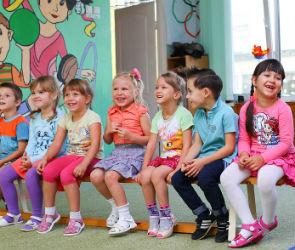Воронежцам рассказали, куда жаловаться на поборы в детских садах