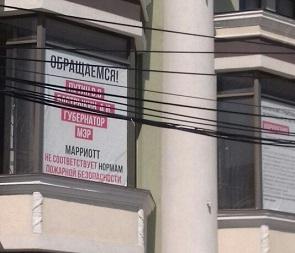 Сборную Марокко Воронеж встретит скандальными плакатами об опасностях Marriott