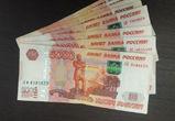 В Воронеже адвокат пойдет под суд за мошенничество