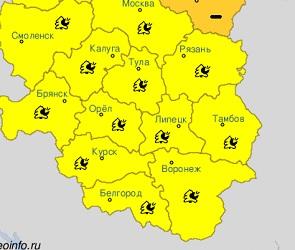 В Воронеже объявлен «желтый уровень» опасности