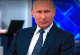 Путину задали вопрос из Воронежа о повышении налогов