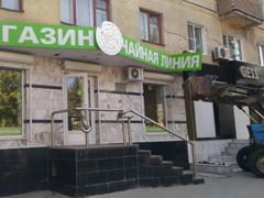 В центре Воронежа принудительно демонтировали уродливые рекламные вывески