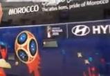 Автобус сборной Марокко, едущий по Воронежу, сняли на видео