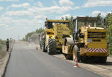 Дорогу в Кантемировском районе отремонтируют за миллиард рублей