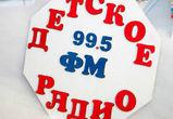 В Воронеже прошел третий ежегодный фестиваль «С детьми на одной волне»
