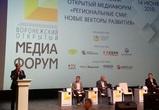 Александр Гусев сообщил об отставке Геннадия Макина и Максима Увайдова