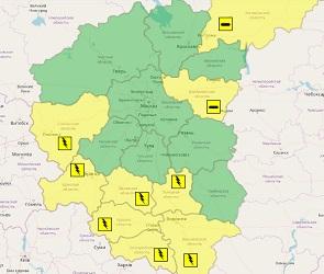 В Воронеже объявлен «желтый уровень» опасности из-за грозы и тумана