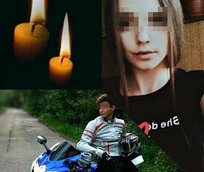 Знакомые погибших в ДТП под Воронежем 15-летних подростков ищут очевидцев