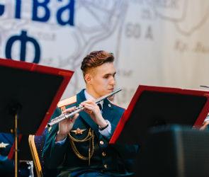 Акцию «Вахта памяти-2018» в Воронеже открыл концерт оркестра Минобороны