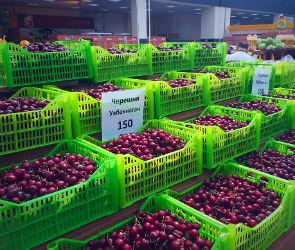 На Центральный рынок за фруктами: прямые поставки из Армении и Узбекистана