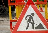 В Воронеже часть улицы Беговой перекроют на 5 недель из-за ремонта теплосети