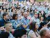 «Вахта памяти-2018»: концерт в Зеленом театре 19 июня 169455