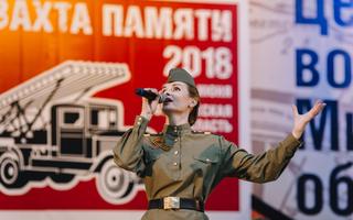 «Вахта памяти-2018»: концерт в Зеленом театре 19 июня