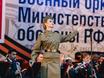 «Вахта памяти-2018»: концерт в Зеленом театре 19 июня 169460