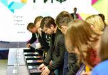 Стала известна дата проведения интернет-форума «РИФ-Воронеж» в 2018 году