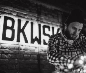 В центре Воронежа закрывается модный бар-клуб BKWSK