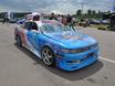 Spectrol Turbo Fest - 30 июня, Воронеж 169780