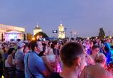 Открытие Советской площади