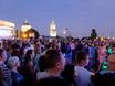 Открытие Советской площади 169851