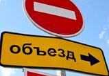 В пятницу, 6 июля, центр Воронежа перекроют из-за военного парада