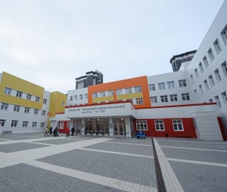 Новая школа откроется в Воронеже к началу учебного года