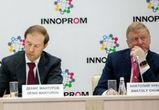 В России растет экспорт нанопродукции